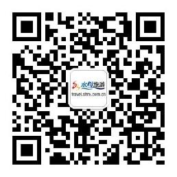 水母旅游官方微信