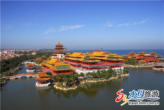 蓬莱三仙山风景区