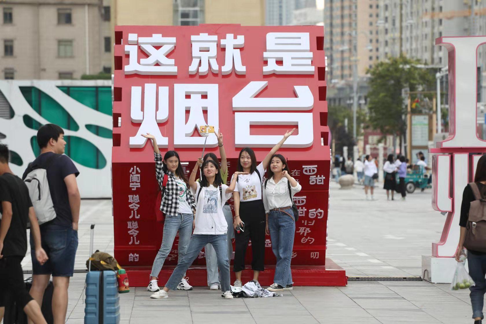 烟台大悦城:打造青年文化引力场,引领港城潮流风向标
