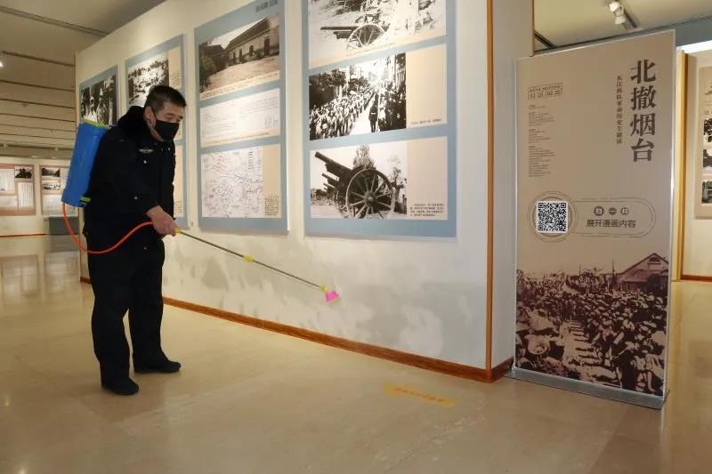 煙臺市直公共文化場館3月25日起恢復開放