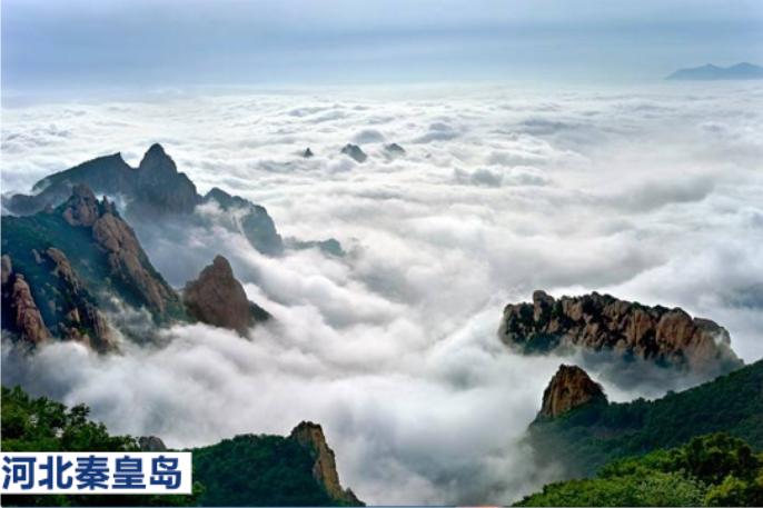 """直播:中国最美海岸线""""三大明珠岛""""献礼世界地球日"""