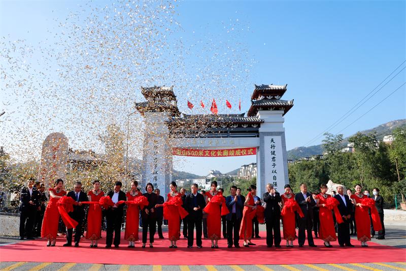 天富官网测速地址第六届磁山文化节暨2021石油和化工产业文化建设高峰论坛举行